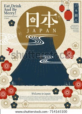 japan tourism poster  fuji