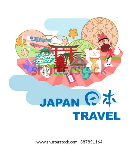 japan travel element   great