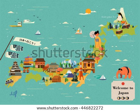 japan travel map design   let's