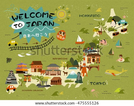 Japanese Map Vector Download Free Vector Art Stock Graphics - Japan map cartoon