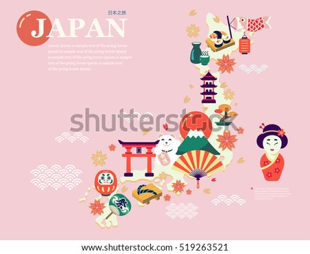 japan travel map in flat style