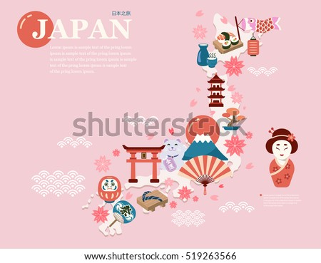 Japan travel map in flat style , Japan travel in Japanese words