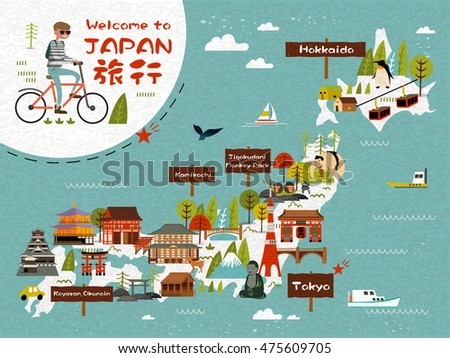 Japan travel map with a man riding bike, lovely attractions on the island. Travel words in Japanese on the upper left.