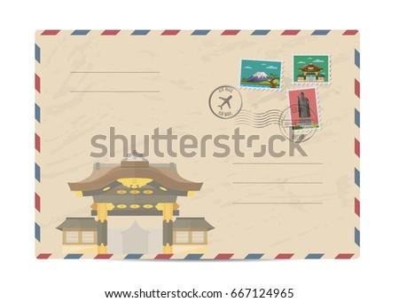 japan vintage postal envelope...