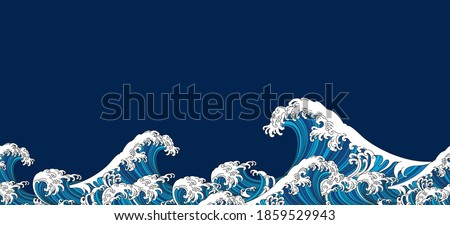 Japan wave oriental design seamless background. Japanese pattern vector illustration isolated on blue background.