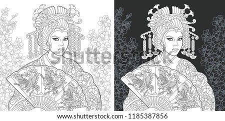Japanese art. Coloring Page. Coloring Book. Colouring picture with geisha drawn in zentangle style. Antistress freehand sketch drawing. Vector illustration.
