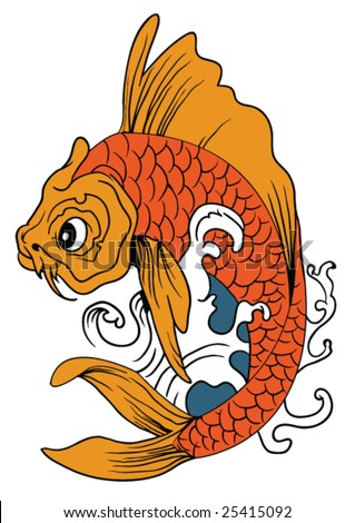 Japanese  Fish on Stock Vector   Japanese Art   Vector Koi  Fish    Hand Drawn