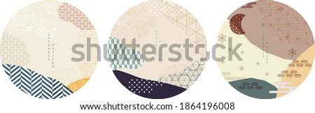 Japanese background vector. Asian icons and symbols. Oriental traditional poster design. Abstract pattern and template. Geometric element with hand drawn wave and cloud object.