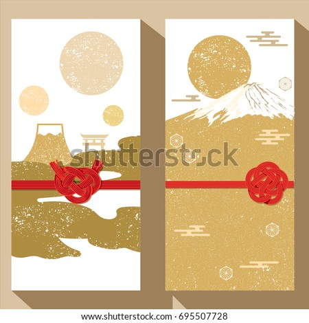 Japanese background vector. Fuji mountain illustration card, poster, postcard design template for celebration ceremony.