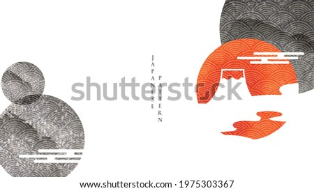 Japanese background with Fuji mountain object  vector. Oriental banner design with abstract art elements in vintage style. Red and black texture in circle shape.