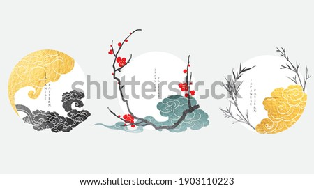 Japanese background with gold and black texture vector. Cherry blossom flower, bamboo and chinese cloud decorations in vintage style. Art landscape icon and logo design.