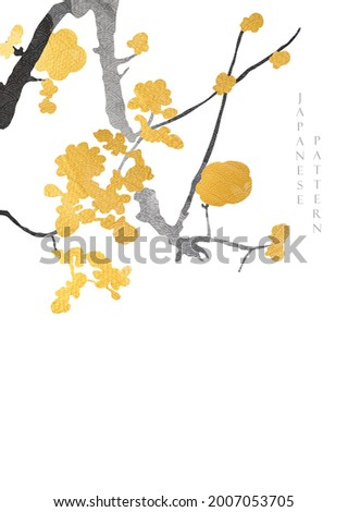 Japanese background with gold and black texture vector. Flower decoration with wave pattern illustration in vintage style.