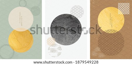 Japanese background with Gold texture in circle shape vector. Moon and sun with abstract line pattern. Template design with geometric pattern with black texture..