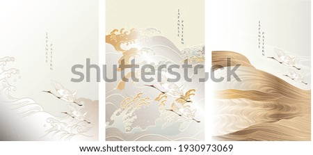 Japanese background with hand drawn wave in vintage style. Art landscape banner design with crane birds decoration.