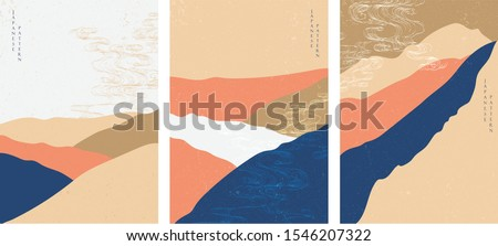 Japanese background with hand drawn wave vector. Abstract template with geometric pattern. Mountain layout design in oriental style.