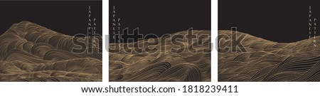 Japanese background with line wave pattern vector. Abstract banner. Mountain layout design in vintage style.