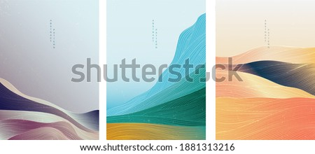Japanese background with line wave pattern vector. Abstract template with geometric pattern. Mountain landscape design in oriental style.