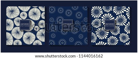 Japanese Blue Pattern #1144016162