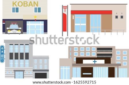 Japanese building. Police station, bank, post office and hospital