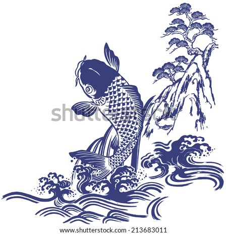 japanese carp