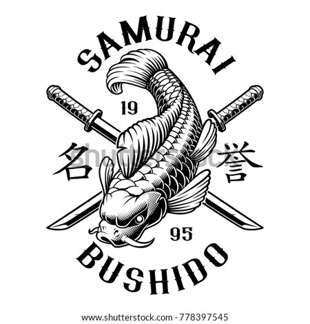 Japanese carp with katana. Vector illustration. Text is on the separate layer. (VERSION FOR WHITE BACKGROUND)