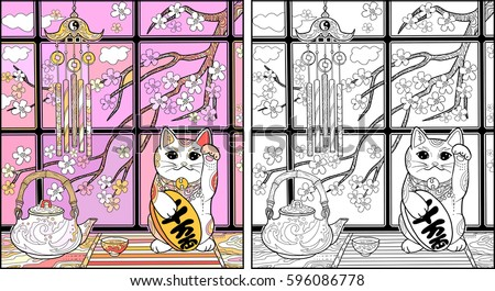 Japanese Cat Coloring Pages Sweet Kitty If You Love Cats This Cute