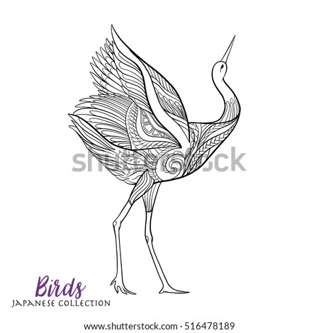 japanese crane coloring book
