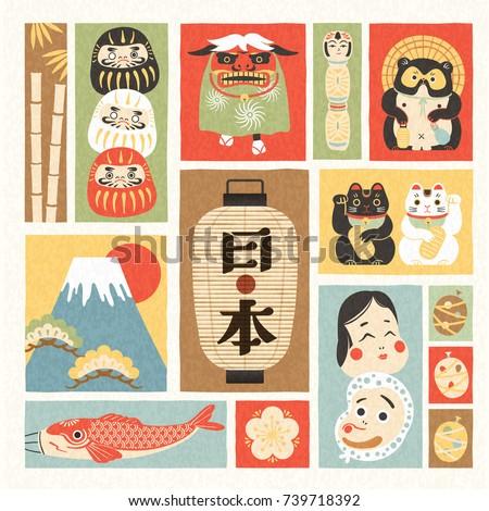 japanese culture symbol set