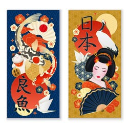 Japanese culture symbols traditions 2 realistic vertical banners with geisha sun carps crane isolated realistic vector illustration