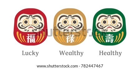 japanese daruma doll icon with