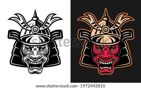 japanese demon samurai in