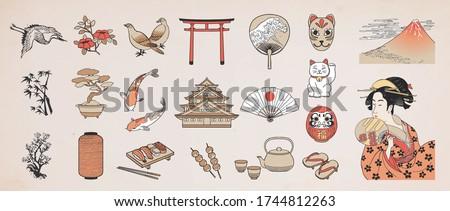 japanese doodle set japanese