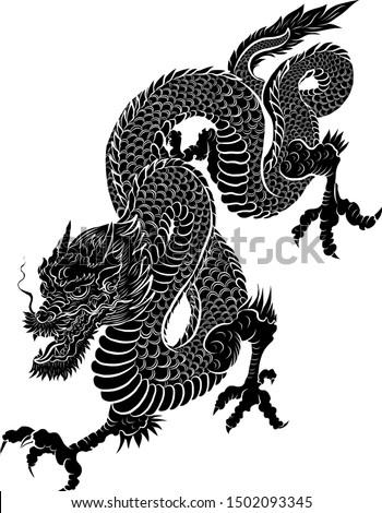 japanese dragon tattoo isolated