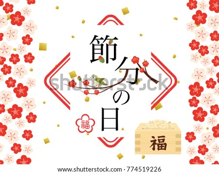 japanese event on the day