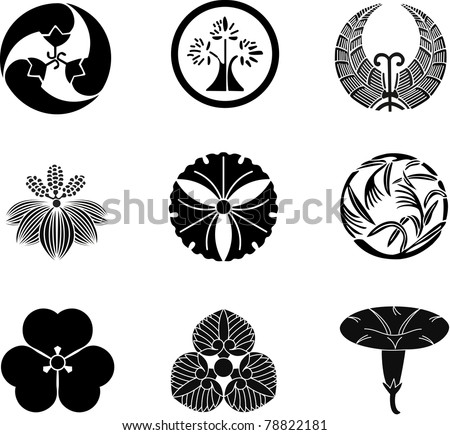 Japanese Family Crests (vector) 11 - stock vector