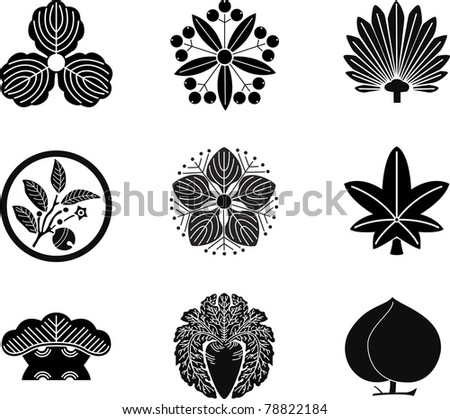 Japanese Family Crests (vector) 14