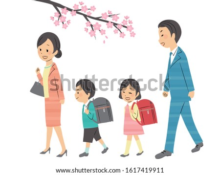 japanese family going to