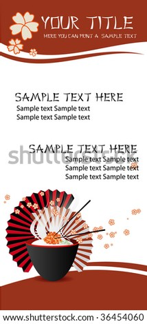 japanese flayer template