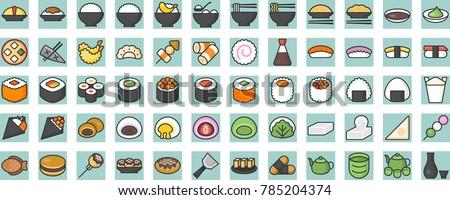japanese food and beverage filled line icon, sushi, yakisoba, takoyaki, onigiri, green tea, sake, dorayaki, mochi, rice ball, miso soup, tofu, oden, dango, taiyaki, tempura, ramen, rice bowl, gyoza