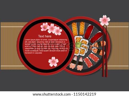 Japanese Food Set,Vector Illustration #1150142219