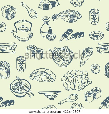 japanese food sketch vector