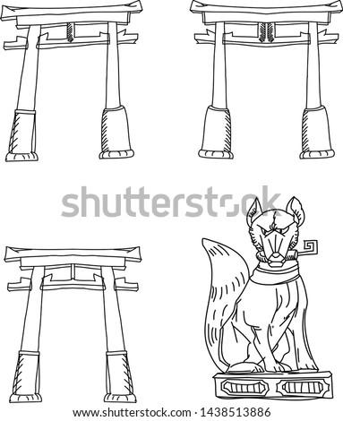 japanese fox god with tori gate