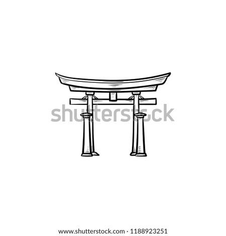japanese gate hand drawn