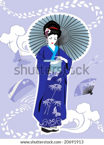 stock vector Japanese Geisha girl wearing traditional kimono