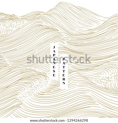 Japanese hand drawn wave background vector. Modern gold line ocean template. Abstract pattern wall design. Natural luxury texture.