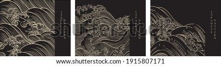 Japanese hand drawn wave decoration with line pattern vector. Abstract art banner. Ocean and sea elements card design in vintage style.