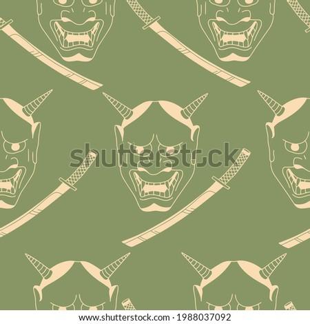 Japanese hannya (hanya) mask and katana seamless pattern. Hand drawn traditional tile seamless pattern with oni demon hanya mask and samurai sword katana. Vector japan samurai katana and oni pattern.
