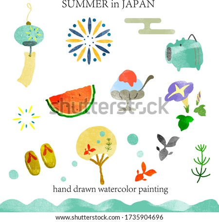 Japanese iconic summer item collection Stock photo ©