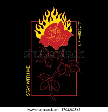 Japanese inscription 私と一緒にいて it means 'stay with me' in English  Rock print, fire vector, rose vector ストックフォト ©