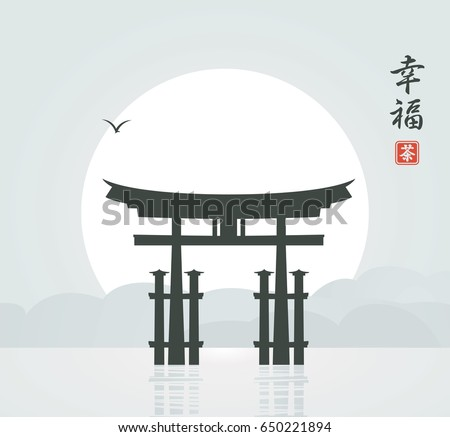 japanese landscape with torii